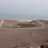 Iquique GCC