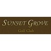 Sunset Grove Golf Logo