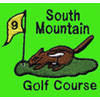 South Mountain Golf Course Logo