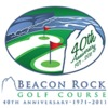Beacon Rock Public Golf Logo
