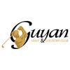 Guyan Golf & Country Club Logo