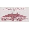 Alaskan Golf Club Logo
