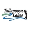 Tallapoosa Lakes - West Golf Course Logo