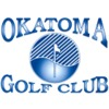 Okatoma Golf Club Logo