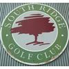 South Ridge Golf Club and Dome Logo