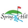 Spring Hill College Golf Club Logo