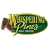 Whispering Pines Golf Course Logo