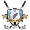 Afandou Golf Club Logo
