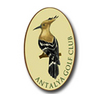Antalya Golf Club - The Sultan Course Logo