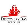 Discovery Bay Golf Club Logo