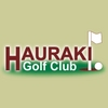 Hauraki Golf Club Logo