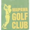 Waipawa Golf Club Logo