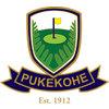 Pukekohe Golf Club Logo