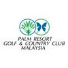Palm Resort Golf & Country Club - Melati Logo