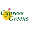 Cypress Greens Golf & Tennis Community Logo