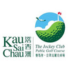 The Jockey Club's Kau Sai Chau Public Course - North Course Logo
