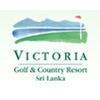 Victoria Golf & Country Resort Logo