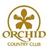 Orchid Country Club - Aranda/Dendro Logo
