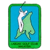 Labuan Golf Club Logo