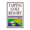Taiping Golf Resort Logo