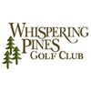 Whispering Pines Golf Club Logo