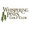 Whispering Pines Golf Club Logo