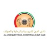Al Ain Equestrian, Shooting and Golf Club - Championship Logo