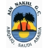 Ain Nakhl Golf Club Logo