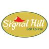 Signal Hill Golf Course Logo