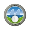 Conero Golf Club - The Executive Course Logo
