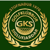 Siglufjordur Golf Course Logo