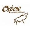 Oxbow Country Golf Course Logo