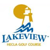 Hecla Golf Course Logo