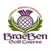 BraeBen Golf Course - 9-hole Academy Logo