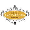 Le Club de Golf Carling Lake Logo