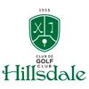 Golf Hillsdale - Laurentien Logo