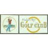 Hudson Bay Golf Club Logo