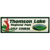 Thomson Lake Golf Course Logo
