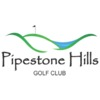 Pipestone Hills Golf Club Logo