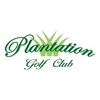 Plantation Resort Golf Club Logo