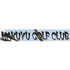 Makuyu Club Logo