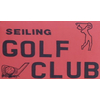 Seiling Golf Course Logo