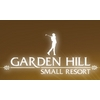 Garden Hill Small Golf Course Logo