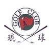 Okinawa Golf Club Logo