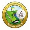 Kiev Golf Center Logo