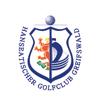 Hanseatischer Golf Club Greifswald - Storchen Course Logo