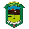 Schmallenberg Golf Club � 18-hole Course Logo