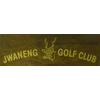 Jwaneng Golf Club Logo