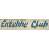Entebbe Golf Club Logo