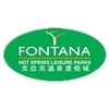 Fontana Hot Springs Leisure Park Logo